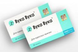 Вука-Вука, табл. 550 мг №20