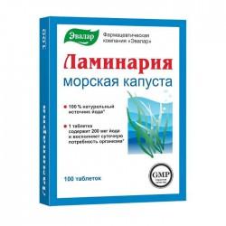 Ламинария, табл. 200 мг №100