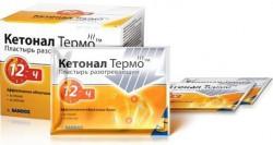Пластырь, №10 Кетонал термо разогревающий