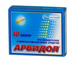 Арбидол, капс. 100 мг №10