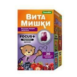 Витамишки фокус плюс черника, паст. жев. 2500 мг №30