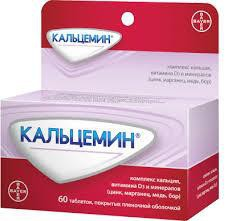 Кальцемин, табл. п/о пленочной №60