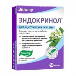Эндокринол, капс. 0.275 г №30