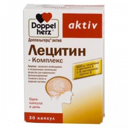 Доппельгерц актив лецитин-комплекс, капс. 1 г №30
