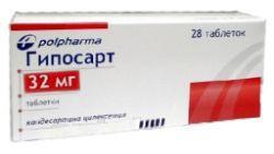 Гипосарт, табл. 32 мг №28