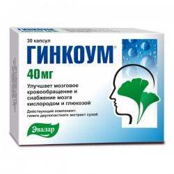 Гинкоум, капс. 40 мг №30