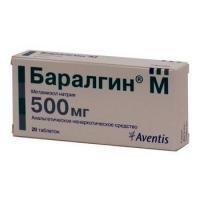 Баралгин М, табл. 500 мг №20