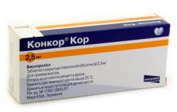 Конкор Кор, табл. п/о пленочной 2.5 мг №30