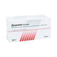 Дицинон, р-р для в/в и в/м введ. 125 мг/мл 2 мл №50 ампулы