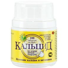 Кальцид, табл. 400 мг №100