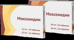 Моксонидин, табл. п/о пленочной 0.2 мг №14