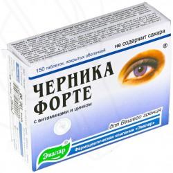 Черника-форте, табл. 250 мг №150 с витаминами и цинком