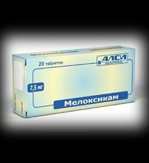 Мелоксикам, табл. 7.5 мг №20