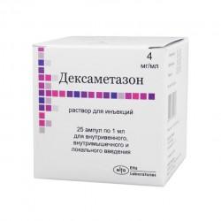 Дексаметазон, р-р д/ин. 4 мг/мл 1 мл №25 ампулы