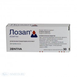 Лозап, табл. п/о пленочной 50 мг №30