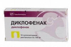 Диклофенак, супп. рект. 100 мг №10