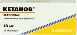Кетанов, табл. п/о пленочной 10 мг №20