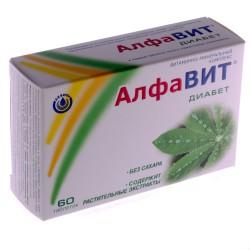 Алфавит диабет, табл. 0.5 г №60