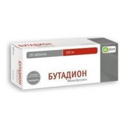 Бутадион, табл. 150 мг №20