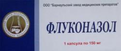 Флуконазол, капс. 150 мг №1