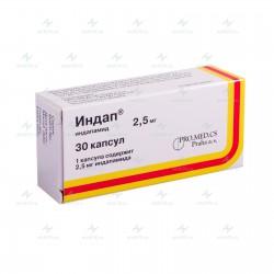 Индап, капс. 2.5 мг №30