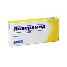 Лоперамид, табл. 2 мг №20