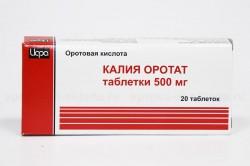 Калия оротат, табл. 500 мг №20