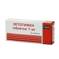 Кетотифен, табл. 1 мг №30