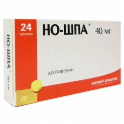 Но-шпа, табл. 40 мг №24