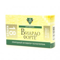 Виардо форте, капс. 1 г №18 масло зародышей пшеницы