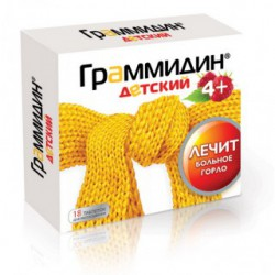 Граммидин детский, табл. д/рассас. 1.5 мг+1 мг №18