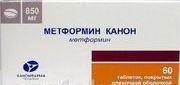 Метформин, табл. п/о пленочной 850 мг №60