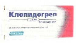 Клопидогрел, табл. п/о пленочной 75 мг №28