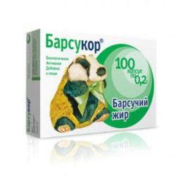 Барсучий жир, Барсукор капс. 0.2 г №100