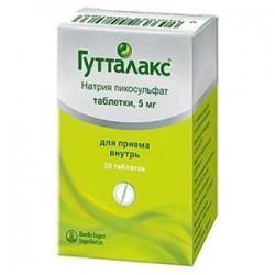 Гутталакс, табл. 5 мг №20