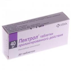 Пектрол, табл. пролонг. п/о пленочной 40 мг №30