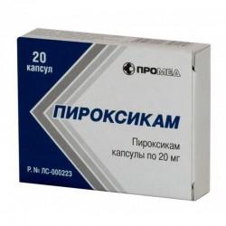 Пироксикам, капс. 20 мг №20