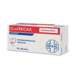Сотагексал, табл. 80 мг №20