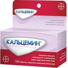 Кальцемин, табл. п/о пленочной №120