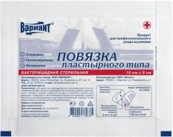 Повязка раневая стерильная, р. 10смх9см №10