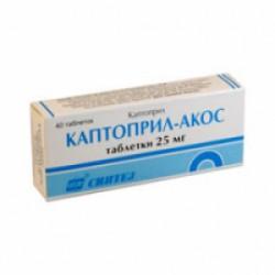 Каптоприл-АКОС, табл. 25 мг №20