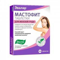 Мастофит эвалар, табл. 200 мг №100