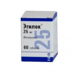 Эгилок, табл. 25 мг №60