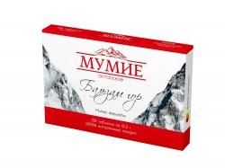 Мумие алтайское, табл. 0.2 г №30 Бальзам гор