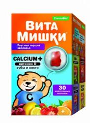 Витамишки кальциум плюс, паст. жев. 2500 мг №30
