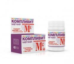 Компливит Магний, табл. 735 мг №60