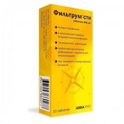 Фильтрум-СТИ, табл. 400 мг №10